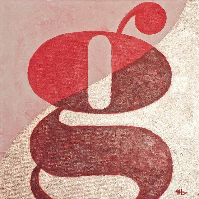 G pont   Vászon, akril, 40 × 40 cm | tipografia kreativ friss grafika illusztracio friss  | kreatív festmény