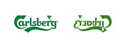 Néhány híres logó nem latin betűs változata | tipografia friss arculattervezes logo tervezes emblema keszites  | typo tipó logo